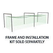 Jugs N2110 #2 Softball Batting Cage Net (119 lb.)