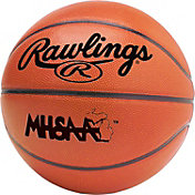 Rawlings Contour Michigan Official Basketball (29.5')